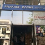 The Almond Tree at Prakash Books, India