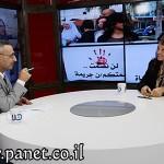 قضايا المجتمع العربي واخر المستجدات في 'هذا اليوم' على هلا